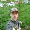 Герасимов Андрей