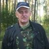 Твардовский Олег