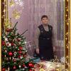 Печенкина Ольга