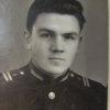 Ежов Леонид