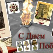 Сотников С.Г Военные