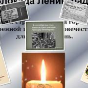 Сотников К.С Военные