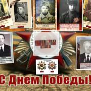 Ильин Г.Д Военные