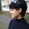 Ревина Евгения