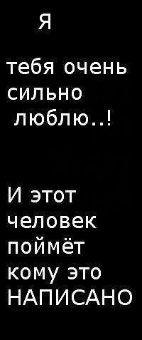 Маширова Настя