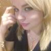 Дробязко Екатерина