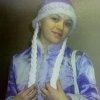 Тюрина Юлия