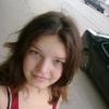 Якубова Ольга