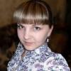 Ибрагимова Анастасия