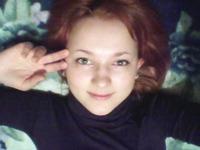 Евтюхина Валентина