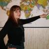 Федотова Ирина